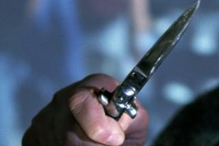 kés (kés)