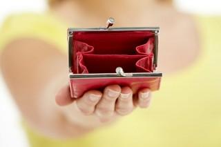 üres-pénztárca (üres pénztárca)
