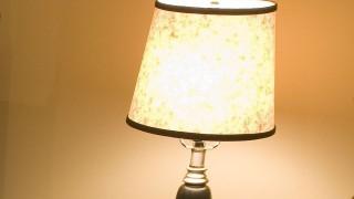 lámpa (áram, )