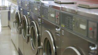 mosógépek ()