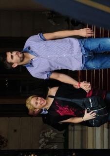 Shakira és Piqué (Shakira, Piqué)