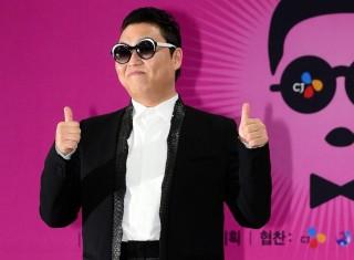 Psy (Psy)