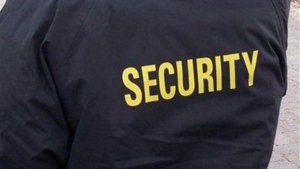 Vagyonor-biztonsagi-or(1)(960x640).jpg (Vagyonőr, biztonsági őr)