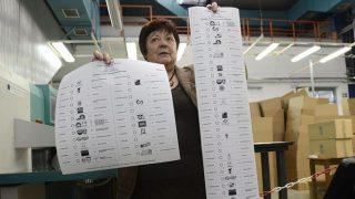 szavazólapok (szavazólap)