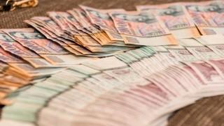 rabolt pénz (húszezres, húszezer forint, )