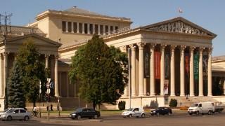 szépművészeti múzeum (szépművészeti múzeum)