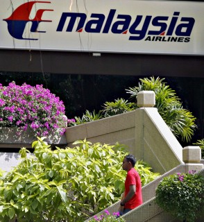 Malaysia Airlines (malaysia airlines, )