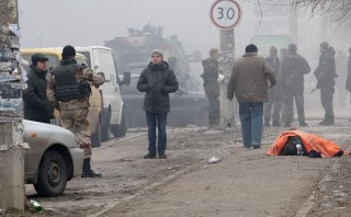 Ukrajna Mariupol (ukrajna, )