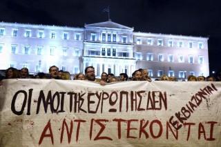 tüntetés athénban (tüntetés)