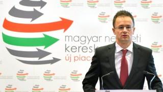 magyar nemzeti kereskedőház (magyar nemzeti kereskedőház)