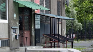 élelmiszerbolt zárva (Array)