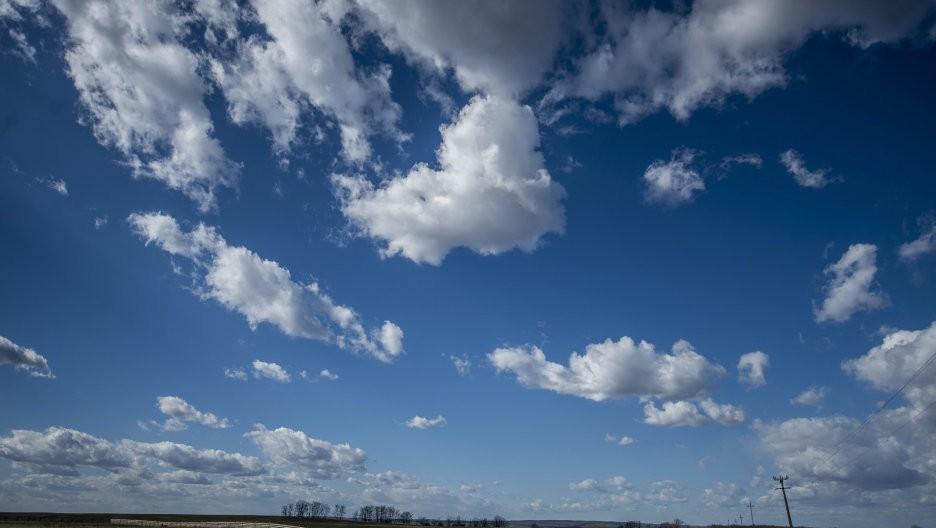 felhős ég (Array)