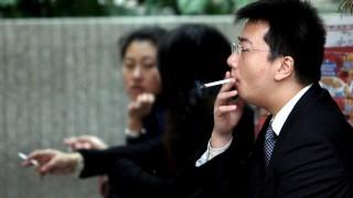 kína dohányzás (Array)