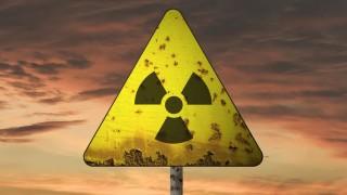 Atomenergia (Array)
