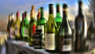 Alkohol (Array)