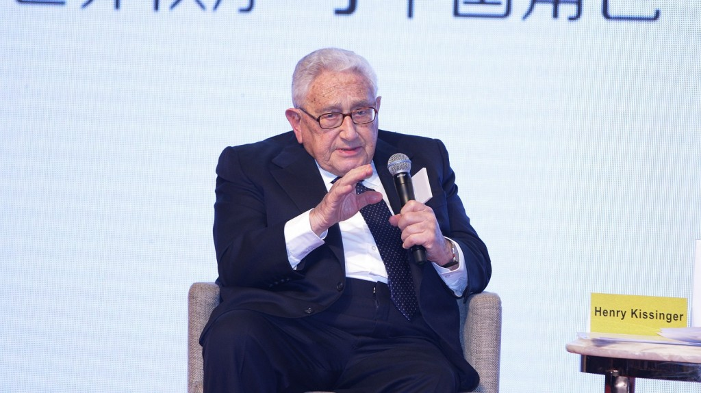 """Former United States Secretary of State Henry Kissinger speaks during the 2015 CITIC International Forum (CIF) in Beijing, China, 31 October 2015.  Former United States Secretary of State Henry Kissinger attended the 2015 CITIC International Forum (CIF) themed on """"World Order and China's Role"""" in Beijing on Saturday (31 October 2015)."""