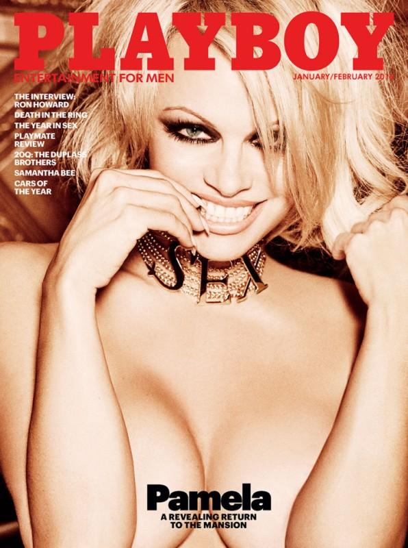 Az utolsó meztelen Playboy címlapja Pamela Andersonnal