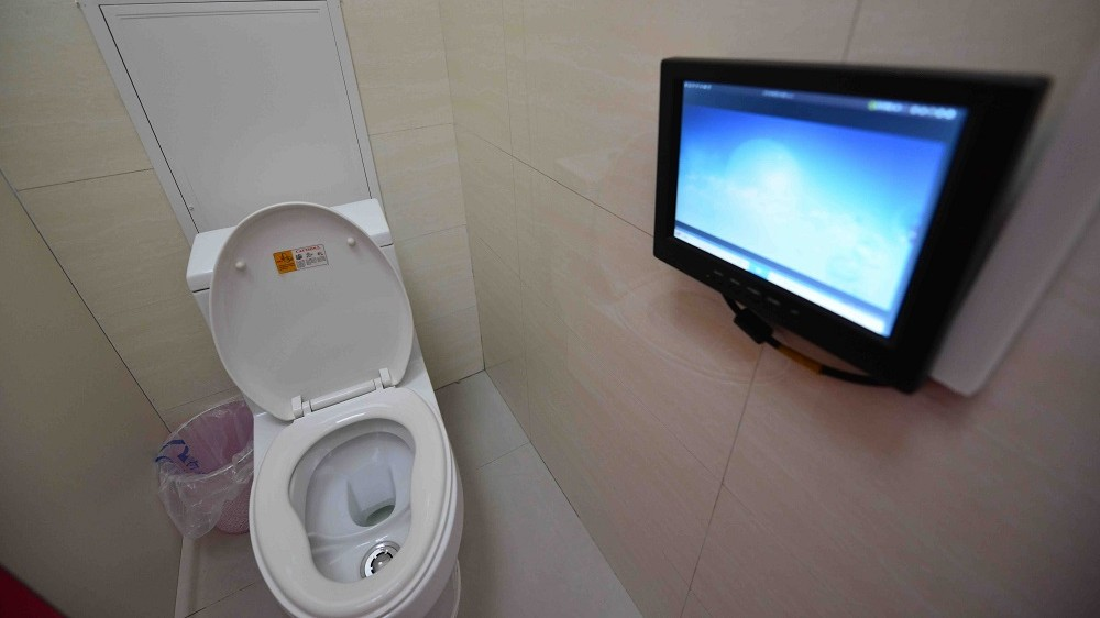 This picture taken on November 19, 2015 shows the first public toilet equipped with Wi-Fi, a bank ATM machine and chargers for mobile phones and electric vehicles in Beijing. More toilets are due to opened on the outskirts of Beijing as well as other cities including Guiyang, Haikou, Kunming and Zhangjiakou.     CHINA OUT    AFP PHOTO / AFP PHOTO / STR