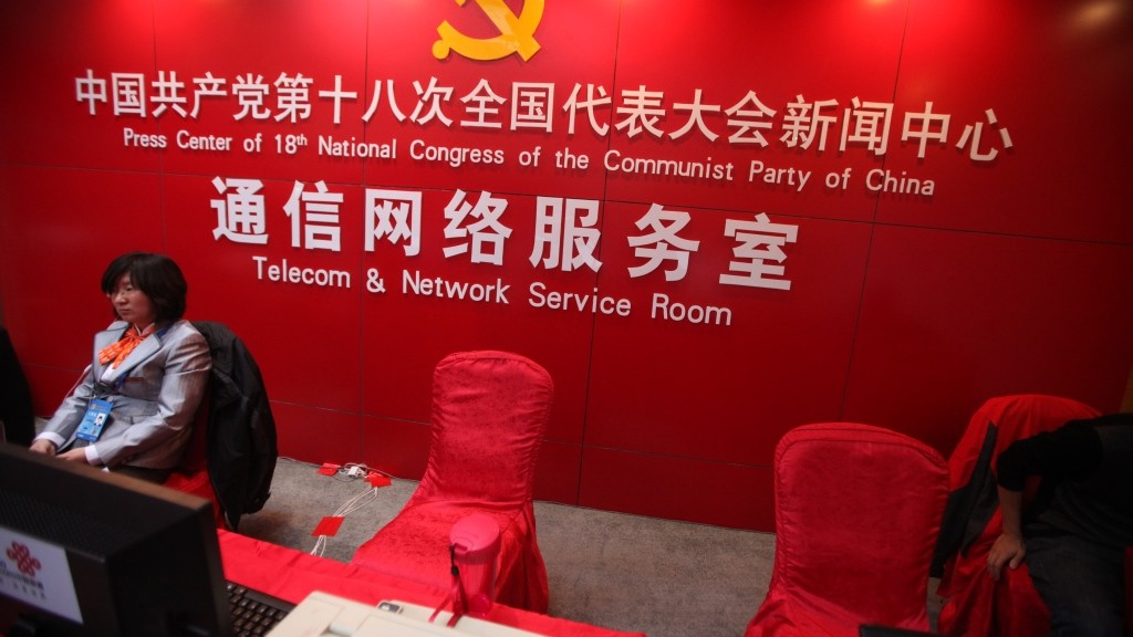 An internet and web service counter setup for the press centre of the National Congress of the Communist Party of China in Beijing on Nov 11, 2012. China has tightened control over the internet access of foreign and Hong Kongs's news and social media websites during the week-long congress meeting which is expected to deliver the new leadership in the end of this week. (EyePress/Dong Ng)