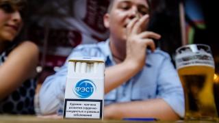 Image: 73497786, Ukrajnából behozott, utcai árustól vásárolt cigaretta, Place: Budapest, Hungary, License: Rights managed, Model Release: No or not aplicable, Property Release: Yes, Credit: smagpictures.com
