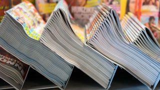 31057045 - piles of magazines in the kiosk