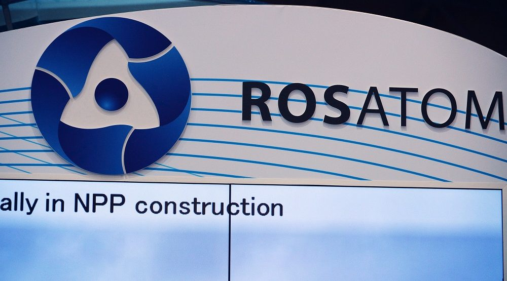 A picture taken on June 28, 2016 shows the logo of Russian atomic energy agency Rosatom during the World Nuclear Exhibition in Le Bourget, near Paris. / AFP PHOTO / ERIC PIERMONT