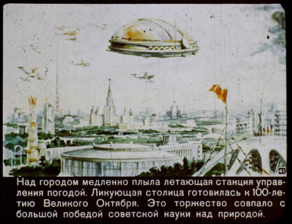 Orosz társkereső oldal napi levele