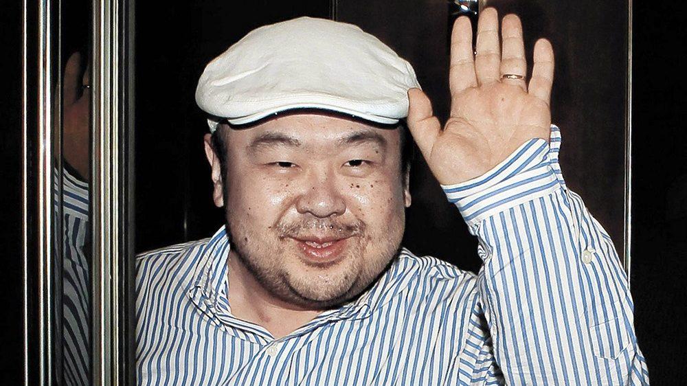 Makaó, 2017. február 15. 2010. június 4-én egy makaói szállodánál készített kép Kim Dzsong Namról, Kim Dzsong Il akkori észak-koreai vezetõ legidõsebb fiáról, Kim Dzsong Un jelenlegi észak-koreai vezetõ féltestvérérõl. A Kim Csol névre kiállított útlevéllel utazó Kim Dzsong Namot meggyilkolták a Kuala Lumpur-i repülõtéren 2017. február 14-én. (MTI/AP/JoongAng Ilbo/Sin In Szop)