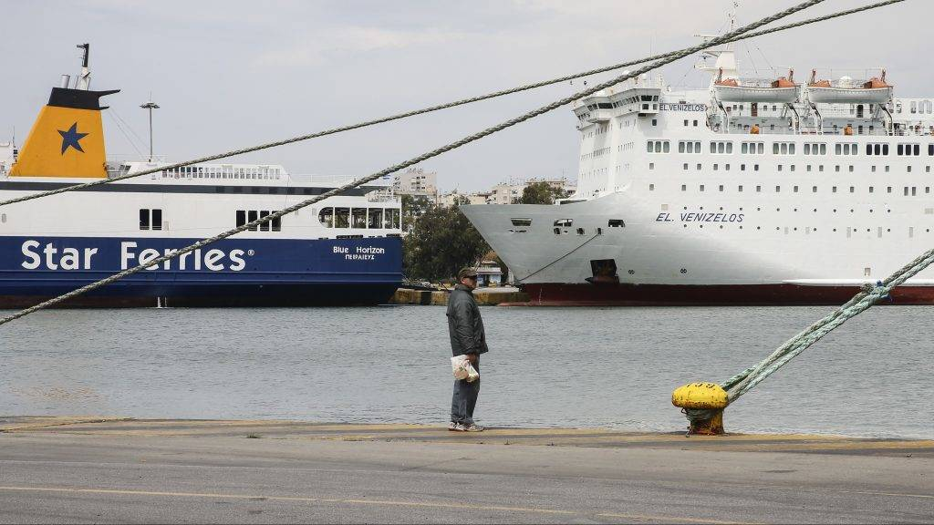 ATHENS, GREECE - MAY 16:  Ferries remain anchored during Greek seamen's 48-hour strike against government's austerity measures in Athens, Greece on May 16, 2017. The sailing connection between the mainland and the islands was cut off due to the strike. Ayhan Mehmet / Anadolu Agency