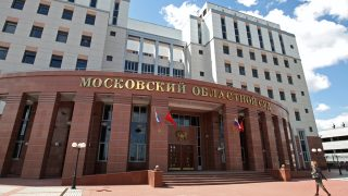 Moscow Regional Court, Krasnogorsky district, 65-66 kilometers from the Moscow Circular Road