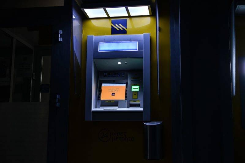 ATM in Patras, Greece. (Photo by Wassilios Aswestopoulos/NurPhoto)