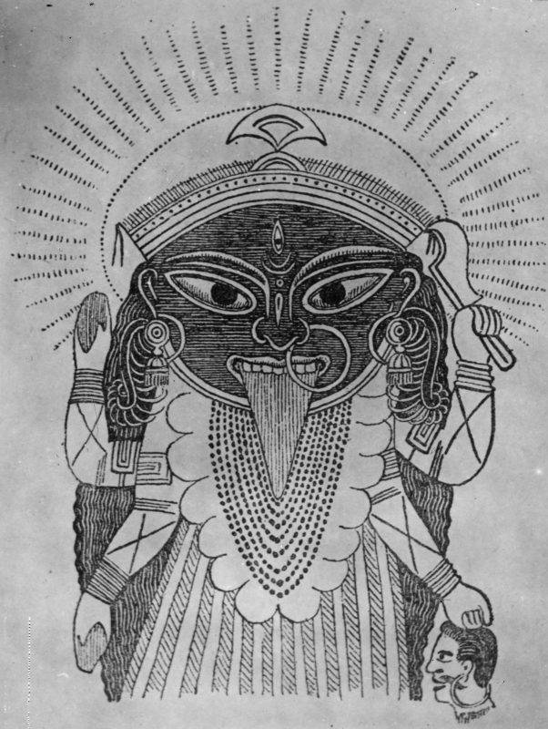 Circa 1000, Drawing of a four-armed Kali, the Goddess of Evil, consort of the Hindu god, Shiva. She is worshipped as a destructive mother goddess. Date is unknown. (Photo by Hulton Archive/Getty Images)