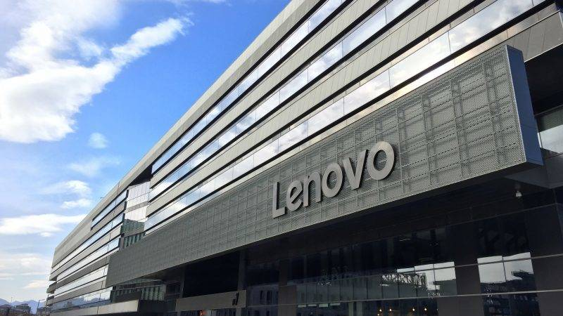 --FILE--View of the headquarters building of Lenovo in Beijing, China, 5 February 2016.