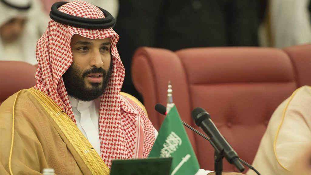 """JEDDAH, SAUDI ARABIA - AUGUST 24: (----EDITORIAL USE ONLY – MANDATORY CREDIT - """"BANDAR ALGALOUD / SAUDI ROYAL COUNCIL / HANDOUT"""" - NO MARKETING NO ADVERTISING CAMPAIGNS - DISTRIBUTED AS A SERVICE TO CLIENTS----) Saudi Crown Prince Mohammad bin Salman al-Saud meets with Vice Premier of China Zhang Gaoli (not seen) during an inter-delegation meeting in Jeddah, Saudi Arabia on August 24, 2017. Bandar Algaloud / Saudi Royal Council / Handout / Anadolu Agency"""