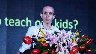 Israeli historian and author Yuval Noah Harari delivers a speech during a global artificial intelligence summit forum in Hangzhou city, east China's Zhejiang province, 9 July 2017.  Israeli historian and author Yuval Noah Harari attended a global artificial intelligence summit forum in Hangzhou, capital of east China's Zhejiang province, 9 July 2017. About 2,500 experts, scholars and entrepreneurs from home and abroad participated in the forum.