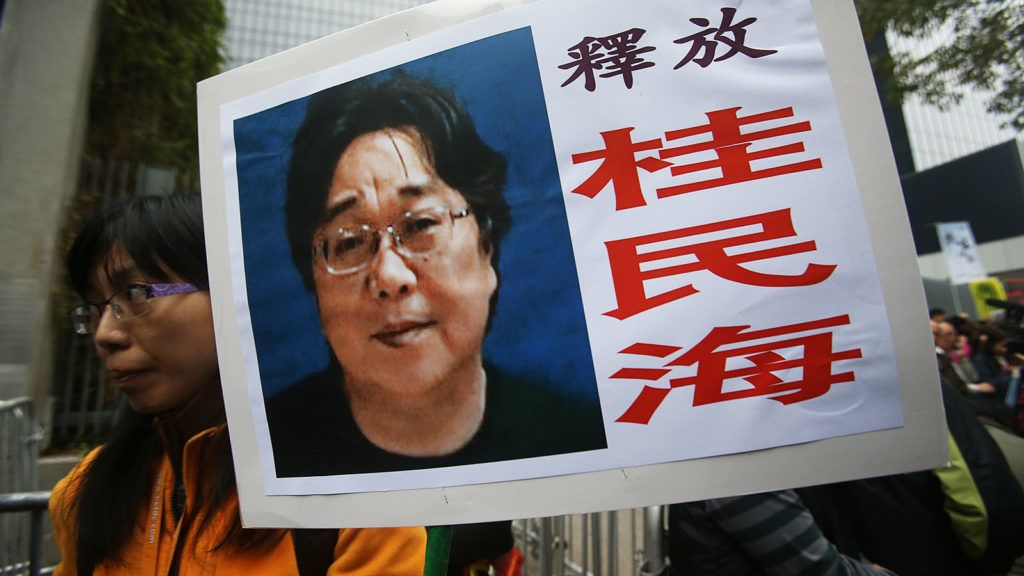 Protesters hold a placard of missing bookseller Gui Minhai, a mainland China-born Swedish national, outside the government headquarters in Hong Kong during a protest against the disappearances of five booksellers in Hong Kong, Sunday, Jan. 10, 2016. Five men associated with a Hong Kong publisher known for books critical of China's leaders have vanished one by one in the last three months, alarming activists and deepening suspicions that mainland authorities are squeezing free expression in the enclave. (EyePress/James Ma)