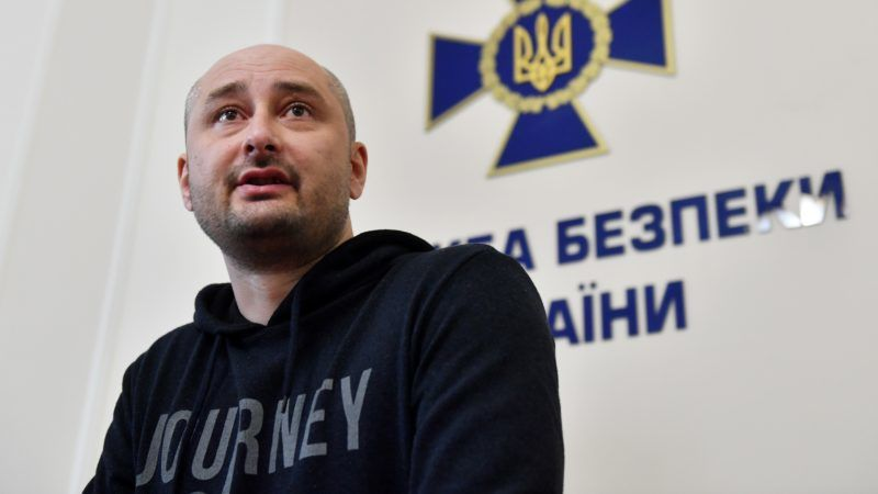 Anti-Kremlin Russian journalist Arkady Babchenko speaks during a press conference at Ukrainian Security Service in Kiev on May 30, 2018. Ukraine admitted it had staged the murder of anti-Kremlin journalist Arkady Babchenko in order to foil an attempt on his life by Russia, a stunning development in a case that had attracted global headlines.  / AFP PHOTO / Sergei SUPINSKY
