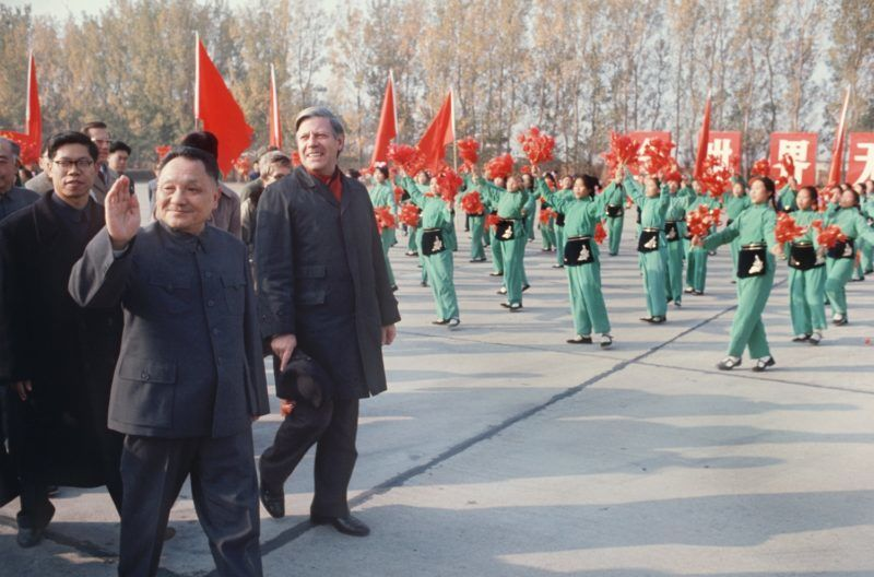 China's powerful former politician Deng Xiaoping is dead. He died on 19 February 1997 at the age of 92 from heart and respiratory failure. The archive picture from 1975 shows Deng Xiaoping (L) with German Chancellor Helmut Schmidt (L) at a parade during the visit of Schmidt in Beijing.