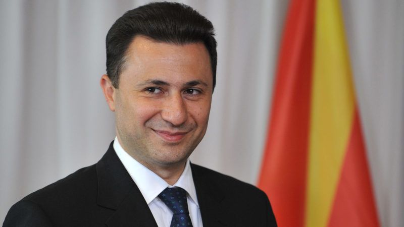 Macedonian Prime Minister Nikola Gruevski poses before a meeting with European Union Foreign Policy Chief Javier Solana ahead of a European Summit at the headquarters of the European Council on June 18, 2008 in Brussels. AFP PHOTO / DOMINIQUE FAGET (Photo by DOMINIQUE FAGET / AFP)