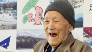 """(FILES) This file photo taken on April 10, 2018 shows Masazo Nonaka of Japan, then aged 112, smiling after being awarded the Guinness World Records' oldest male person living title in Ashoro, Hokkaido prefecture. - """"World's oldest man"""" Masazo Nonaka, who was born just two years after the Wright brothers launched humanity's first powered flight, died on January 20, 2019 aged 113, Japanese media said. (Photo by JIJI PRESS / JIJI PRESS / AFP) / Japan OUT"""
