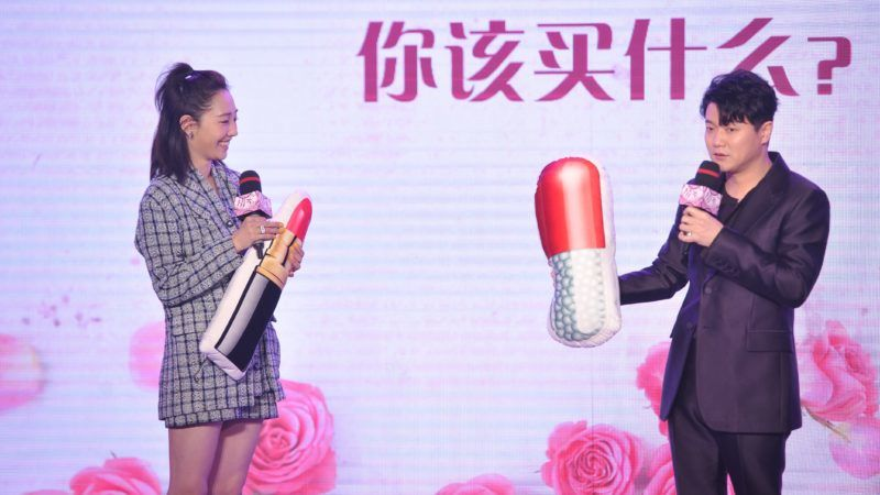 """Chinese actress Bai Baihe and actor Xiao Yang attend a press conference for the movie """"A Boyfriend For My Girlfriend"""" in Beijing, China, 10 January 2019."""