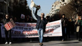 Teachers protest march against the new teacher recruitment system during a 24-hour public sector nationwide strike in Thessaloniki, Greece on January 17, 2019. Konstantinos Tsakalidis / SOOC