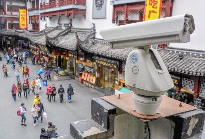 --FILE--A surveillance camera monitors tourists visiting Yu Garden in Shanghai, China, 12 January 2015.