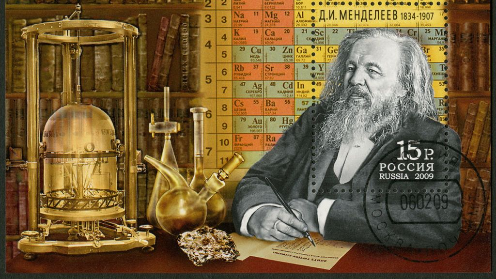 Russia 2009 stamp printed in Russia shows Dmitri Mendeleev (1834-1907), celebrate the 175th anniversary of Mendeleev's birth, circa 2009